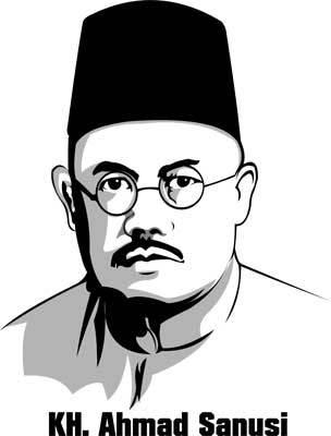Photo of Hidâyah al-Bârî: Syarah Kitab Shahih Bukhari Berbahasa Sunda Pegon Karya KH. Ahmad Sanusi Sukabumi (1931)
