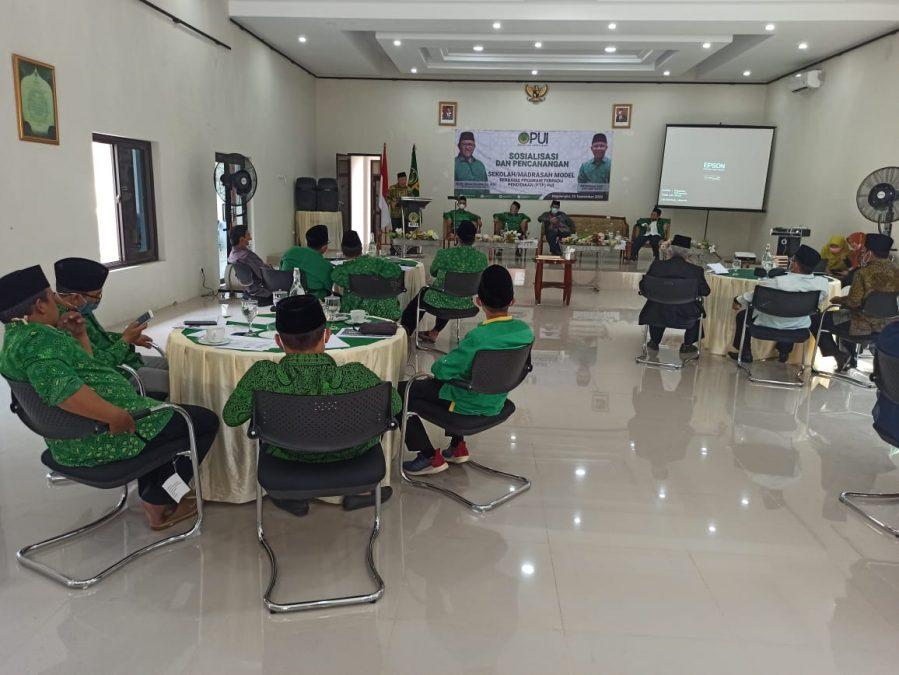 Photo of PUI Canangkan Sekolah Model Program Terpadu Pendidikan