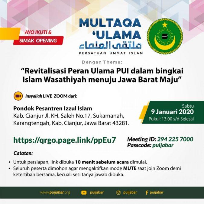 Photo of Akhir Pekan Ini, DPW PUI Jawa Barat Siap Gelar Multaqo Ulama di Kabupaten Cianjur
