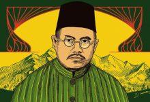 Photo of KH. Ahmad Sanusi, Pendiri PUI Penengah Kebuntuan Sidang BPUPKI